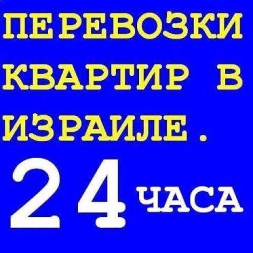 106892_img_2710433