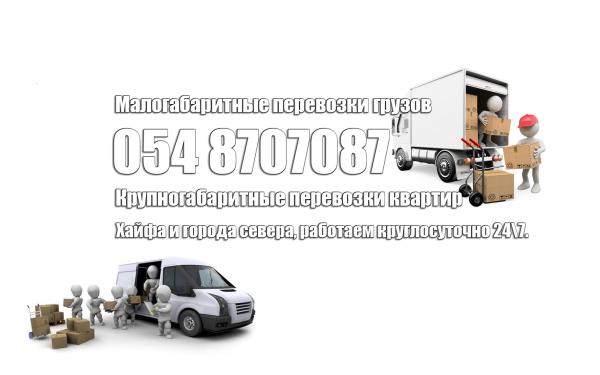 109132_img_2778333