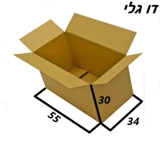 4DB4931D-224C-44BC-B462-D0105E7D4EBD