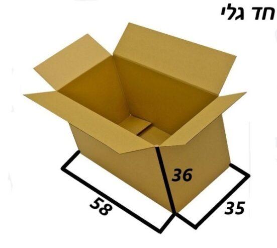 8BCE4900-4B15-4AE4-8F5F-23A488B58ACB