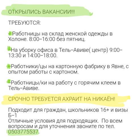 Screenshot_20210708-161742_Chrome-3